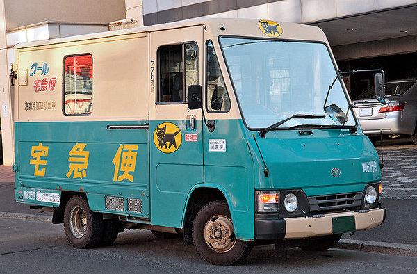 ヤマト_トラック
