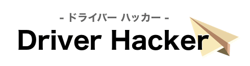 DriverHacker[ドライバーハッカー]